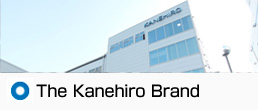 The Kanehiro brand